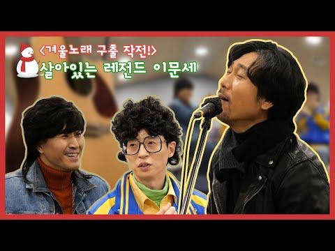 전체검색 결과 > 위랜드> 김종민