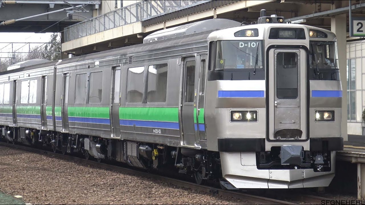 キハ201系D-101編成 重要機器取替工事施工車の試運転 - YouTube