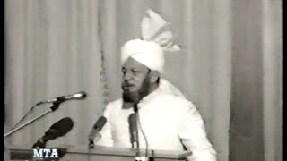 Urdu Khutba Juma on September 22, 1989 by Hazrat Mirza Tahir Ahmad