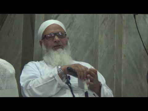 Molana Rahmatullah Mir sb DB- Nikah Majlis in Wazir Khan Masjid(17-Sep-2017)