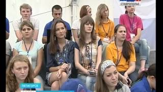 "День СКФО отметили на ""Машуке"""