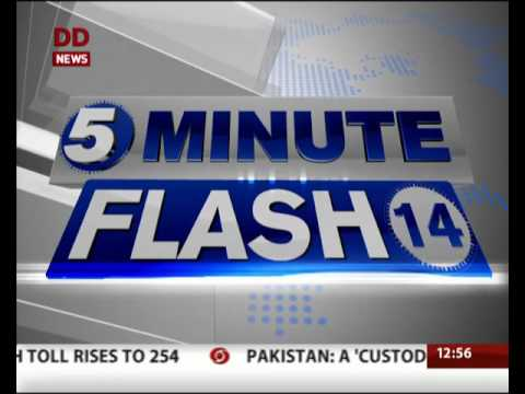 Top 15 Headlines in 5 Minutes ( English) | 3/4/2017