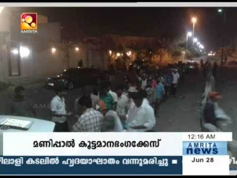 Dammam Deportation Center Navayugam Services Amrita TV News