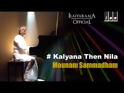 Kalyana Then Nila song | Mounam Samaadham Movie | Mammoottty | KJ Yesudas | Ilaiyaraaja Official