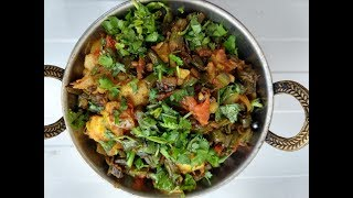 Aloo (Potatoes) & French Beans (Green) - Recipe of the Day!