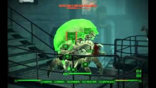 Fallout 4 - 022 - Беспокойные воды квест 3