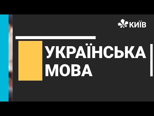 7 клас. Українська мова. Прислівник.