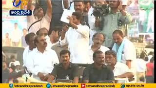 Jagan Speaks at Praja Sankalpa yatra | Guthi | Anantapur
