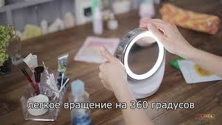 Зеркало косметическое PLANTA PLM-1425. Обзор