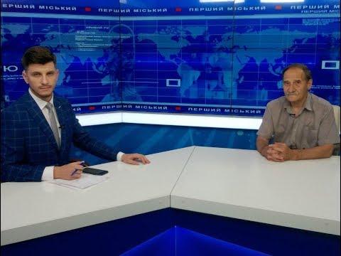 Первый Городской. Кривой Рог: Павло Сергейчук – тренер
