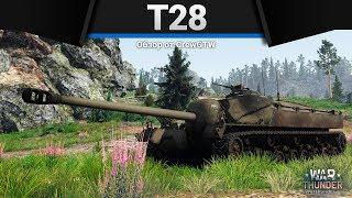 T28 ОНОВИ СТІЛЕЦЬ War Thunder