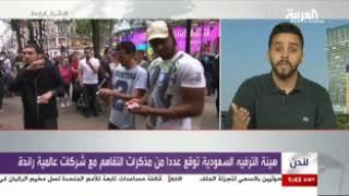 تحميل فيديو حديث تركي آل الشيخ عن جلب أفضل وسائل الترفيه في العالم للسعودية