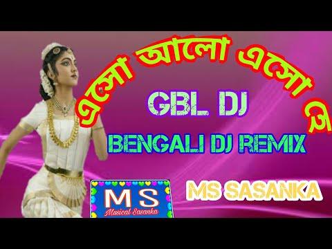 Eso Alo Eso He Tomay Suswagatam Bengali DJ Remix 2018