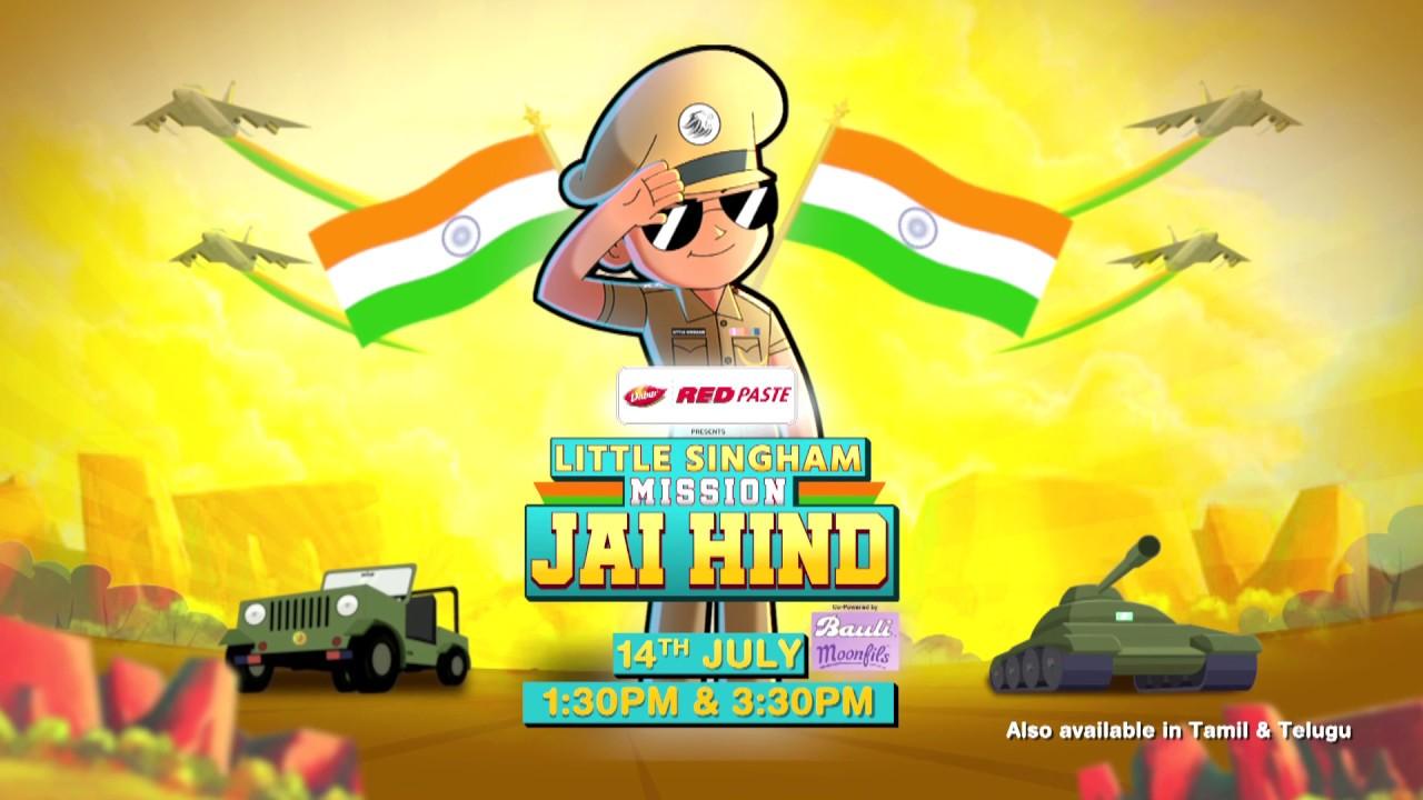 Little Singham Mission Jai Hind Official Promo Th July Kids