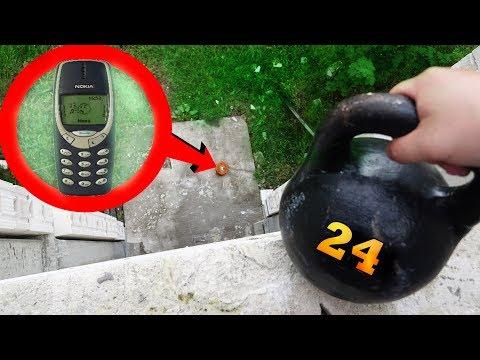 ЧТО ЕСЛИ СКИНУТЬ ГИРЮ в 24 КГ. на NOKIA 3310 c БОЛЬШОЙ ВЫСОТЫ ?! Drop Test 10 m