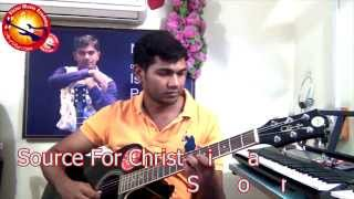 Christian Hindi song Yeshua Masiha guitar keyboard chords lessons
