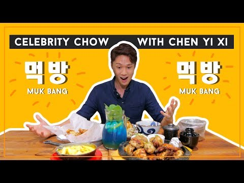 Celebrity Chow with Chen Yi Xi