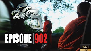 Sidu | Episode 902 21st January 2020 Thumbnail