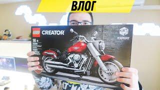 Сборка Lego Creator Harley-Davidson Fat Boy - Влог