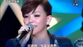張惠妹 - 記得