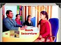 Bank Interview preparation - HDFC, ICICI, YES, AXIS, KOTAK, etc - Bank Interview Questions in Hindi