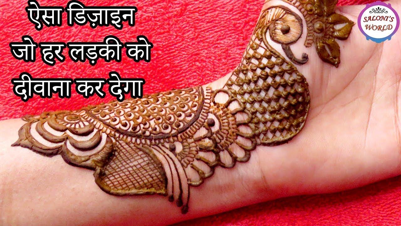 Beautiful Mehndi Designs For Hands Latest Arabic Henna Designs