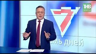 Депутат из Татарстана - гомо сапиенс животные их нужно прививать насильно