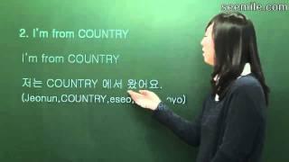 (Fun Fun Korean Conversation I) 2. I