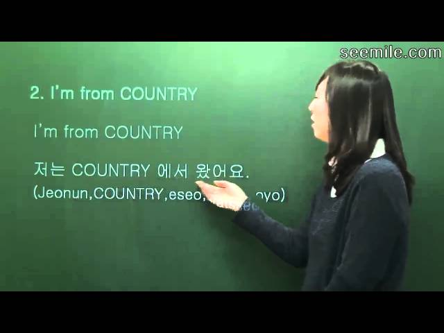 (Learn Korean Language - Conversation I) 2. I'm Christine