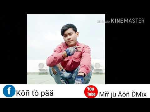 New song Remix mrr ju Aon Di mix