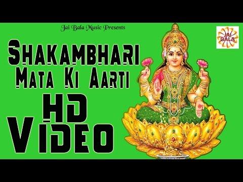 ShaKambhari Maiya Ki Aarti - YATRA SHAKAMBARI MATA MANDIR - Mata Bhajan Songs
