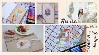 Review สีชอล์ค Mungyo Gallery soft oil pastels | holdpolyploy screenshot 2