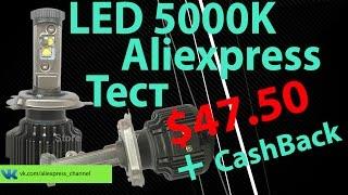 led лампы+Ваз 2109=Тест | светодиодные лампы h4 | Опит использования | led лампы для авто(, 2017-02-25T19:20:55.000Z)
