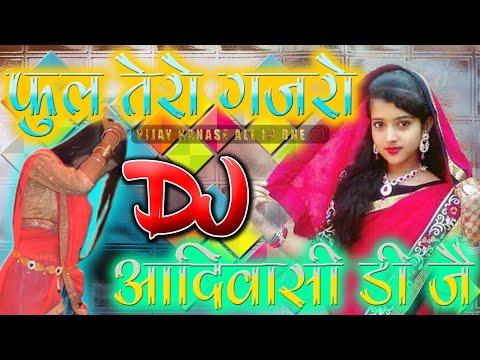 Phool Tero Gajaro DJ Remix | Adivasi DJ Song | Adivasi DJ Remix Song | Adivasi Gana 2018