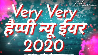 2020 Happy new year advance Ringtone 2020 New Hindi songs 2020 Love song Edit-by Diwakar Boy