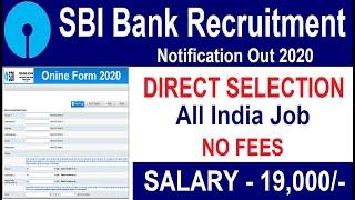 BANK VACANCY 2020// SBI BANK RECRUITMENT 2020// GOVT JOBS IN DECEMBER 2020// SBI BANK BHARTI 2020