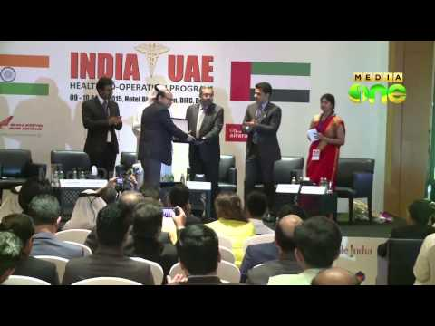 India-UAE Medical Conference to develop partnership in  healthcare