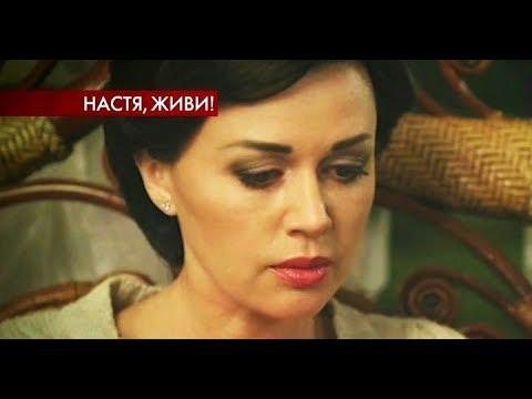 """Первый канал показал специальный выпуск программы """"Пусть говорят"""", посвященный Анастасии Заворотнюк"""