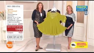 Shop & Show (Одежда). 001580016 Туника Восточный Напев
