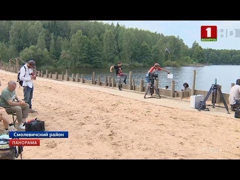 """Съёмки фильма """"Угрюм-река"""" проходят под Смолевичами. Панорама"""
