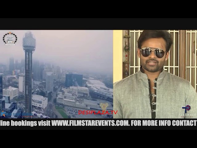 Sai Dharam Tej invitation for MAA Silver Jubilee Celebrations Event 2018 - Dallas | DesiplazaTV