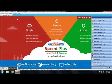Speed Plus GST Accounting Software ERP - Introduction & Details in Hindi