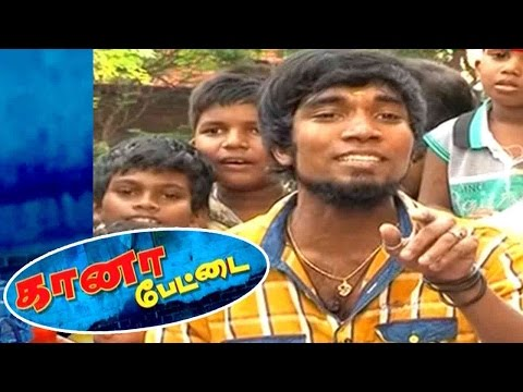 Gana Pettai - Gana Harish | 18 Apr 2017