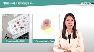 2021 문화예술교육 AGORA `예술가짐새` 2부