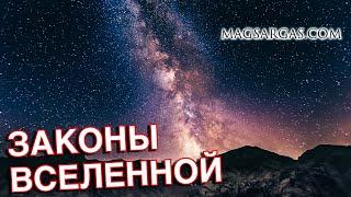 видео Доступная магическая помощь