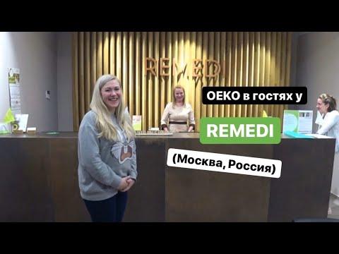 EKO в гостях у  института репродуктивной медицины REMEDI в Москве.