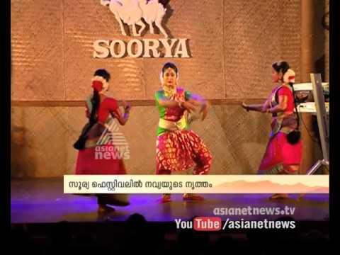Navya Nair performed Sivoham part of Soorya festival in Trivandrum