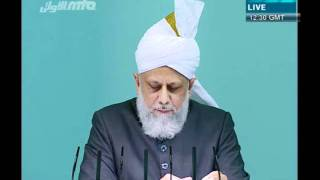 (Urdu) Important Prayers In Quran - Part 2/4 - Friday Sermon 10/09/2010