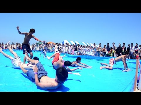 水フェス 水FES 2016 9/3 開催!ローションビーチフラッグ、ローション綱引き