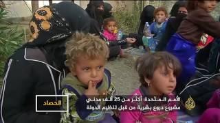 الهروب من الموصل نحو المجهول